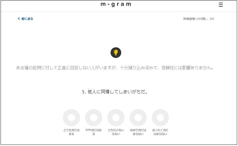 m-gram2