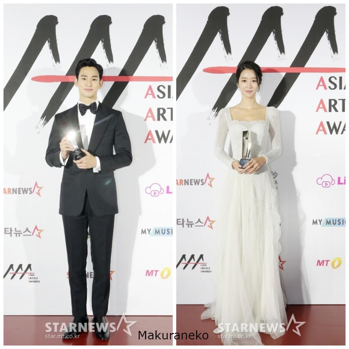 キム・スヒョン&ソ・イェジ 2020 AAA受賞おめでとう!